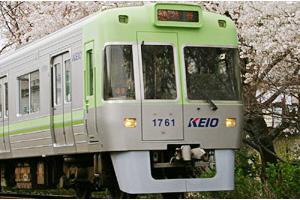 日本で一番お金持ちが住む沿線は京王井の頭線