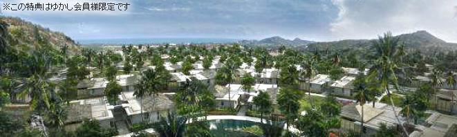 タイ王室御用達のリゾート2泊3日無料ご招待