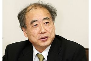 ノーベル物理学賞の小林誠氏、高エネ研の特別栄誉教授に