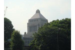 国会議員所得ランキング2008、1位は8.4億円