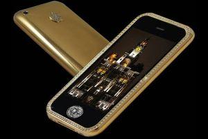 2.6億円、世界最高額のiPhone登場