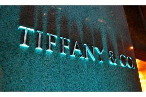 ティファニーの純利益が前年同期比4.5倍