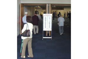 シャープの株主総会で感じたこと「若手富裕層が出席できない」