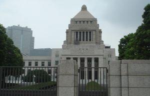 国会議員報酬ランキング2009