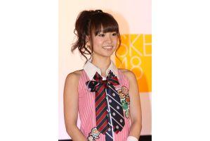 AKB大島優子さんが熱愛を否定で関係者一同「ほっ」
