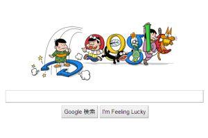 Googleが「天才バカボン」に