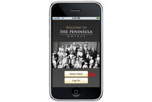 画期的なアプリ、リザーブは「iPeninsula」で