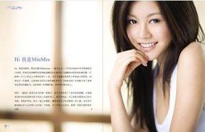 中国のセクシーすぎる「国宝級美女」