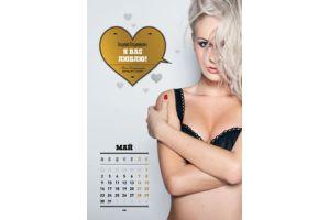 ロシア美人女子大生、首相に捧げるセクシーカレンダー