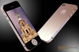 世界最高額6.6億円の「iPhone4」登場