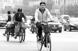 自転車通勤の大富豪が「指名手配」に、見つけたら賞金13万円