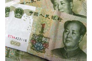中国が3年ぶりの0.25%利上げ