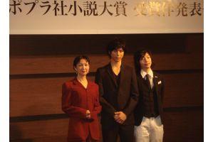 水嶋ヒロさんは出版業界を潤す「金のなる木」