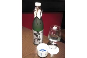 極上のお酒【3】世界に羽ばたけ日本のsake 浦霞
