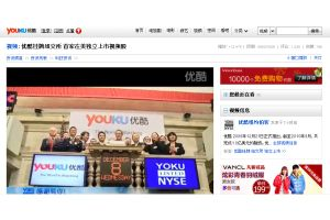 中国版アマゾン、ユ-チューブ株が大幅上昇