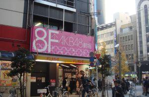大阪府の財政難でNMB48も右往左往?