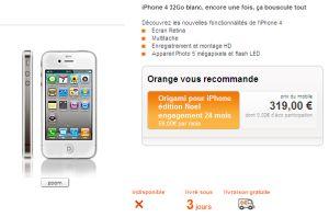 「iPhone4」白の価格は黒より2000円高い?