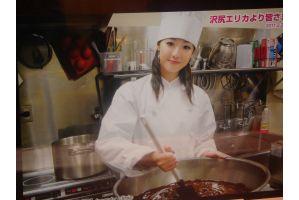 沢尻エリカさん5月にも離婚、手作りチョコで報道陣味方に