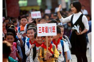 中国投資の狙い目は教育市場?
