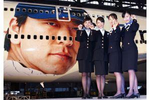 日本航空(JAL)が会社更生手続き終了