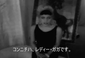 レディー・ガガ、AKB48、ジャニーズ寄付の裏側