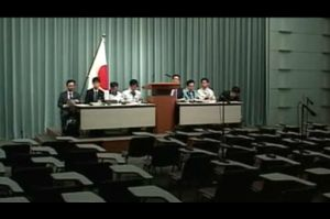 ついに出席者0人、保安院・東電の海外メディア会見