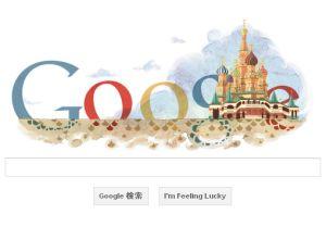 Googleのロゴが「聖ワシリイ大聖堂」に