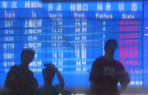 中国高速鉄道でまた停電