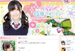 【悪役になったアノ夏3】優子に勝ったAKB48一のヘタレ
