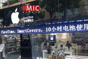 中国・昆明の偽アップルストアが店名を変更