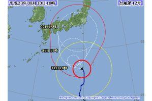 【台風情報】12号は2日関東上陸