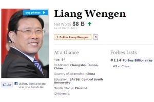 中国長者番付に同じ会社から7人ランクイン