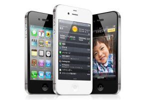 新型iPhoneは「4S」、日本はKDDI、SB体制に