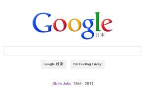 Googleのトップがジョブズ氏追悼画面に