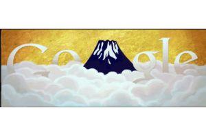 Googleトップ横山大観