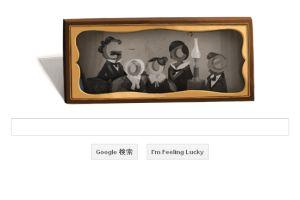 Googleトップは写真の父ダゲール