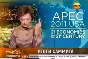 ロシア美人キャスターがオバマ大統領に中指立てる