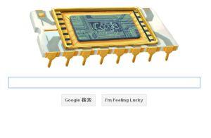 Googleトップ画面は「シリコンバレーの主」ロバート・ノイス