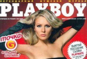 元人気PLAYBOYモデルが、ロシア下院議員当選
