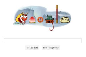 Googleトップが「西遊記」アニメに