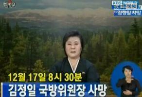 北朝鮮名物アナを中国メディアが初取材