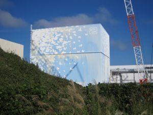 福島第一2号機が90度超、東電「温度計故障」