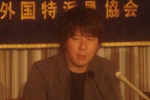 35歳で日本の長者番付5位、グリー田中氏