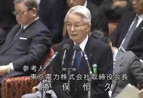 東電会長人事、「民間はあきらめる」の声も?