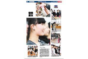 美女育成機関、中国の大学で「淑女コース」ブーム