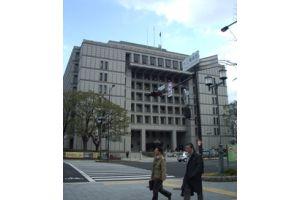 大阪市が現業3部門を民営化案
