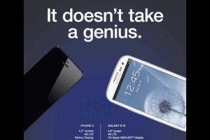 サムスンがアップルとの比較広告を出稿