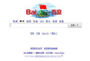 百度(Baidu)が尖閣諸島のイラストに