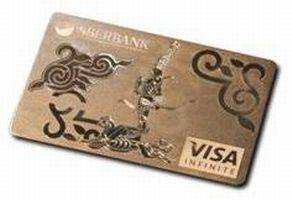 史上初のダイヤ入り純金クレジットカード