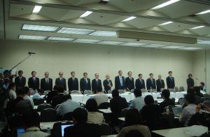 東京電力がさらに5兆円規模の支援要請